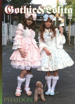Gothic & Lolita 吉永マサユキ 写真 Masayuki Yoshinaga