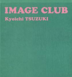 IMAGE CLUB Kyoichi Tsuzuki イメージ・クラブ 都築響一 写真集 署名本 signed