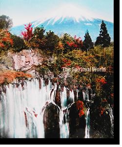 スピリチュアル・ワールド Collection Exhibition 2014 The Spiritual World 東京都写真美術館