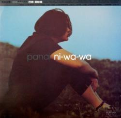 巴奈:泥娃娃 Panai:Ni-Wa-Wa 角頭音楽 008