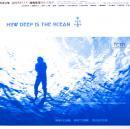 海有多深  電影原聲帯 HOW DEEP IS THE OCEAN Original Soundtrack to Movie 角頭音楽 009
