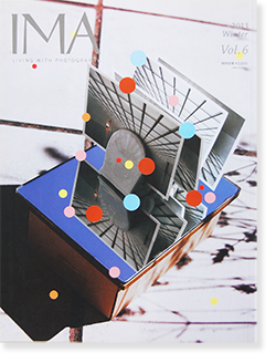 IMA Vol.6 2013 Winter 第6号 特集 スティルライフは語る