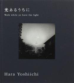 光あるうちに 原芳一 写真集 Walk while ye have the light HARA YOSHIICHI