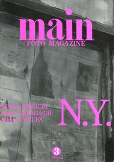 main FOTO MAGAZINE No.3 マン 1996年 3号 石内都 楢橋朝子 杉浦邦恵