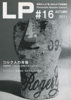 LP #16 2011年 同時代人の「根」をまなざす写真雑誌 Photography Magazine Quarterly
