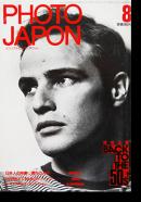 PHOTO JAPON No.34 フォト・ジャポン 1986年8月号 通巻第34号 特別企画 BACK TO THE 50's