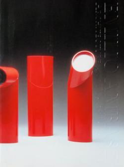 エミリオ・アンバース 建築+デザイン展 EMILIO AMBASZ Architecture and Design 1973-1993