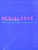 メディアローグ 日本の現代写真'98 MEDIALOGUE: Photography in Contemporary Japanese Art '98