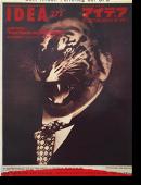 IDEA アイデア272 1999年1月号 特集:社会的テンションとヴィジュアル・インパクト