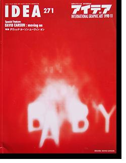 IDEA アイデア 271 1998年11月号 特集 デヴィッド・カーソン:ムーヴィン・オン