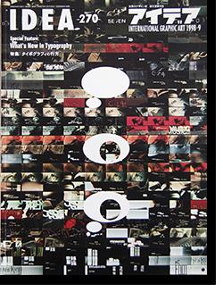 IDEA アイデア 270 1998年9月号 特集 タイポグラフィの行方 What's New in Typography