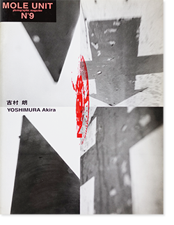 MOLE UNIT No.9 photographic magazine SPIN 吉村朗 Yoshimura Akira