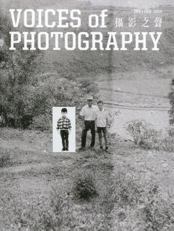 VOICES OF PHOTOGRAPHY 撮影之聲 ISSUE 14 謎途 JOURNEY INTO MYSTERY