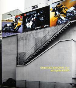 UNTITLED RECORDS Vol.4 KEIZO KITAJIMA 北島敬三 署名本 signed