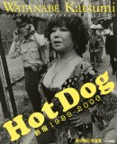 Hot Dog: Shinjuku 1999-2000 WATANABE Katsumi 渡辺克巳 署名本 signed
