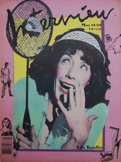 インタビュー・マガジン 1988年5月号 Andy Warhol's Interview magazine 1988 May