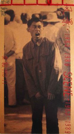風景 1982-1989 莫毅 写真集 SCENE 1982-1989 by MO YI 署名本 signed
