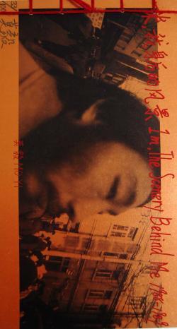 1米, 我身后的風景 1988-1989 莫毅 1m, The Scenery Behind Me 1988-1990 by MO YI 署名本 sigend