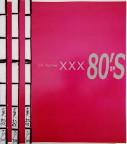 80'S 莫毅 写真集 全3冊セット 80'S by MO YI 3 volumes set 署名本 signed