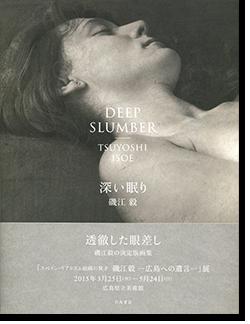 深い眠り 磯江毅 画集 DEEP SLUMBER Tsuyoshi Isoe