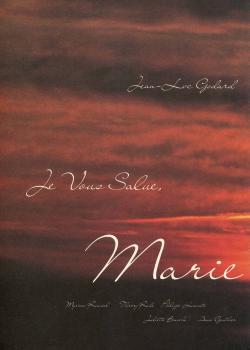 マリアの本 こんにちは、マリア ジャン=リュック・ゴダール JE VOUS SALUE, MARIE Jean-Luc Godard