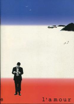 愛の世紀 ジャン=リュック・ゴダール ELOGE DE L'AMOUR Jean-Luc Godard 映画パンフレット