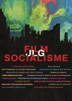 ゴダール・ソシアリスム ジャン=リュック・ゴダール FILM SOCIALISME Jean-Luc Godard 映画パンフレット