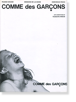 <img class='new_mark_img1' src='//img.shop-pro.jp/img/new/icons57.gif' style='border:none;display:inline;margin:0px;padding:0px;width:auto;' />COMME des GARCONS Memoire de la Mode France Grand コムデギャルソン フランス・グラン