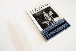 FLASH UP Seiji Kurata 倉田精二 写真集 Street PhotoRandom Tokyo 1975~1979