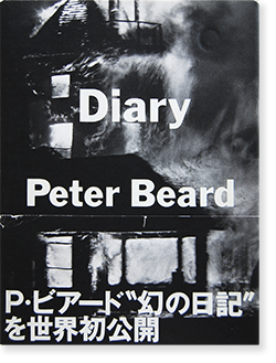 <img class='new_mark_img1' src='https://img.shop-pro.jp/img/new/icons57.gif' style='border:none;display:inline;margin:0px;padding:0px;width:auto;' />DIARY Peter Beard ダイアリー ピーター・ビアード 写真集