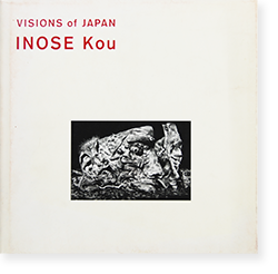VISIONS of JAPAN Inose Kou 1982-1994 Japanese Edition 猪瀬光 写真集
