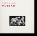 VISIONS of JAPAN Inose Kou 1982-1994 Japanese Edition 猪瀬光 写真集