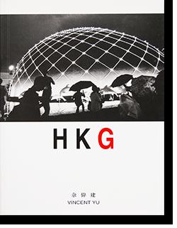 <img class='new_mark_img1' src='https://img.shop-pro.jp/img/new/icons57.gif' style='border:none;display:inline;margin:0px;padding:0px;width:auto;' />HKG Vincent Yu 余偉建 写真集