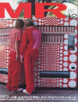 ミスター・ハイファッション 2001年12月号 MR.High Fashion vol.105 創刊20周年特別企画