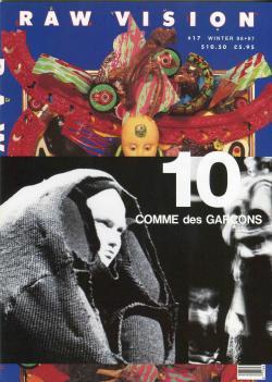 COMME des GARCONS × RAWVISION 2014 No.10 コム デ ギャルソン DM