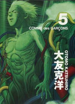 COMME des GARCONS × OTOMO KATSUHIRO 2013 No.5 コム デ ギャルソン×大友克洋 DM
