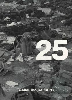 COMME des GARCONS × Ai WeiWei 2010 No.25 コム デ ギャルソン×アイ・ウェイウェイ DM