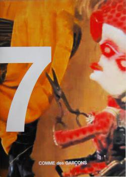 COMME des GARCONS × The Quay Brothers 2009 No.17 コム デ ギャルソン×ブラザーズ・クエイ DM