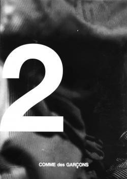 COMME des GARCONS × The Quay Brothers 2009 No.22 コム デ ギャルソン×ブラザーズ・クエイ DM