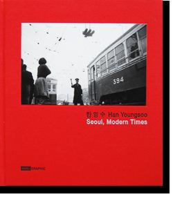 SEOUL, MODERN TIMES Han Youngsoo 한영수 ハン・ヨンス 写真集