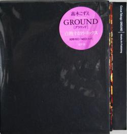 グラウンド 高木こずえ 写真集 GROUND Takagi Cozue