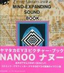 ナヌー ヤマタカEYE ピクチャー・ブック NANOO EYE