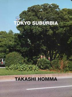 東京郊外 ホンマタカシ 写真集 TOKYO SUBURBIA Takashi Homma 署名本 signed
