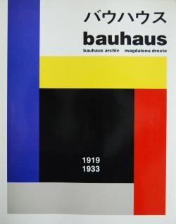 BAUHAUS 1919-1933 バウハウス マグダレーナ・ドロステ Magdalena Droste