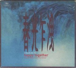 Happy together Original Motion Picture Soundtrack Wong Kar-wai ブエノスアイレス ウォン・カーウァイ