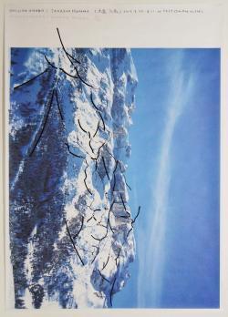 稜線展ポスター ドロミテ 大原大次郎 ホンマタカシ RYOSEN poster Dolomiti version Daijiro Ohara Takashi Homma
