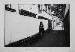 DEEP RIVER poster UTADA HIKARU photographed by Daido Moriyama 宇多田ヒカル 撮影 森山大道 ポスター