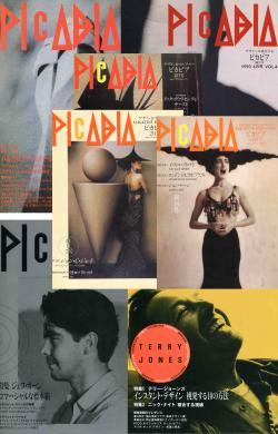 PICABIA Design & Culture Magazine Bimonthly 8 complete volume set ピカビア 創刊準備号-Vol.8 全8巻揃い