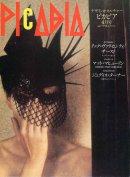 PICABIA Design & Culture Magazine Bimonthly Vol.3 1990 ピカビア 第3号 1990年4月号