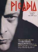 PICABIA Design & Culture Magazine Bimonthly Vol.4 1990 ピカビア 第4号 1990年6月号